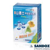 【德國山德士SANDOZ-諾華製藥集團】神益益生菌(42顆/盒)