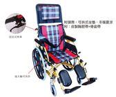 杏華 機械式輪椅 (未滅菌)  ( 鋁合金躺式輪椅不可折背, 1811-1)