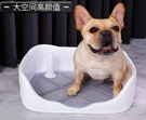 寵物廁所 寵物狗狗耳朵款圍欄廁所拉布拉多哈士奇狗狗排便馬桶寵物便捷【快速出貨八折下殺】