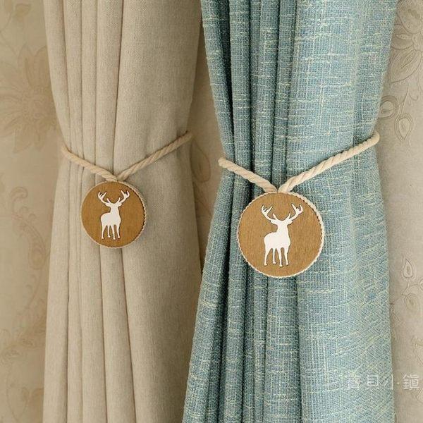 新品創意可愛田園現代簡約麋鹿梅花鹿磁鐵窗簾扣窗簾綁帶