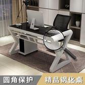 電腦桌臺式家用簡約現代經濟型書桌鋼化玻璃學習辦公桌游戲電競桌 js12175『Pink領袖衣社』