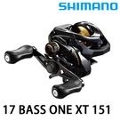 漁拓釣具 SHIMANO 17 BASS ONE XT 151 [兩軸捲線器]