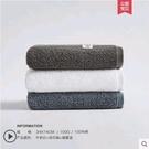 毛巾純棉成人柔軟洗臉家用3條裝