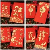 2020通用新年紅包袋利是封大小百千元紅包創意喜字結婚紅包可訂製