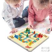 男女寶寶磁性走珠運筆迷宮環形軌道兒童飛行棋益智玩具2-4-5-6歲 JY9322【潘小丫女鞋】