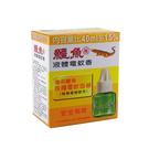 鱷魚 液體電蚊香(46ml)【小三美日】...