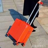 迷你登機箱韓版小號輕便小型行李箱包女旅行箱子20寸密碼箱男18寸 酷斯特數位3c YXS