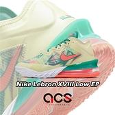 Nike 籃球鞋 Lebron XVIII Low EP LeBronold 18 綠 黃 桃紅 低筒 男鞋 【ACS】 CV7564-300