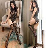 黑五好物節情趣內衣連體性感開襠透視連身襪制服誘惑提花分體式長筒絲襪套裝百搭潮品