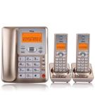 TCLD61無繩電話機子母機一拖二一行動家用商用辦公室固定無線座機 每日下殺NMS