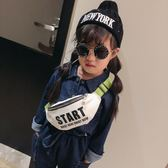兒童包包韓版兒童小腰包迷你斜背包男童女童潮包可愛背包時尚胸包寶寶包包 童趣屋
