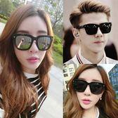 【TT】女士墨鏡男 明星款眼鏡新款優雅個性太陽鏡圓臉韓版複古網紅男女士墨鏡眼鏡