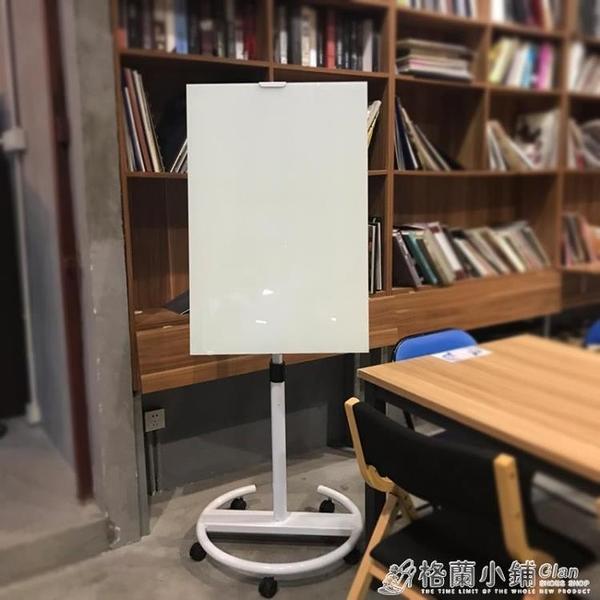 強磁性鋼化玻璃白板支架式行動可檫寫辦公黑板家用教學培訓ATF 格蘭小舖 全館5折起