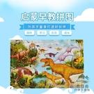 【送收納袋】 兒童木質立體卡通玩具拼圖男女孩益智玩具【步行者戶外生活館】