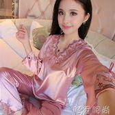 睡衣 春秋女仿真絲睡衣夏季冰絲韓版女士長袖薄款蕾絲性感絲綢家居服    唯伊時尚