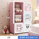 衣櫃  簡易兒童組裝合塑料布寶寶經濟型收...