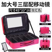 大號專業手提便攜化妝箱多層大容量防水收納包跟妝紋繡美甲工具箱 生活樂事館