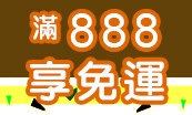 successsport-fourpics-82c4xf4x0173x0104_m.jpg