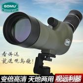 望遠鏡 戶外高倍高清一萬米夜視專業單筒手機望遠鏡小型便攜演唱會觀鳥鏡 雙12