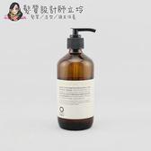 立坽『洗髮精』凱蔚公司貨 OWay 淨化洗髮精240ml HS04
