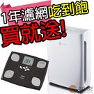 (買就送體指計)BRISE C200-全球第一台人工智慧空氣清淨機 公司貨/現貨 (送濾網吃到飽一年)