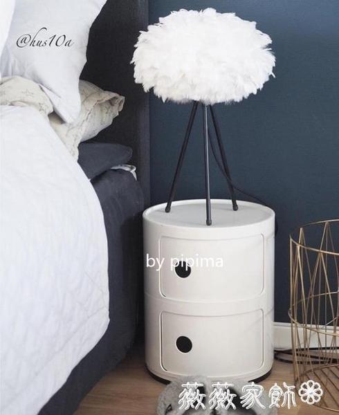 床頭櫃 北歐風簡約兒童房床頭櫃 臥室邊角圓形多功能收納櫃 MKS 薇薇