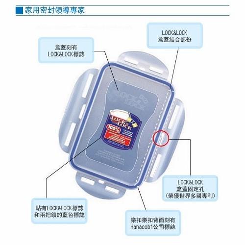 樂扣樂扣PP保鮮盒 3.6L