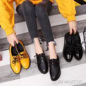 牛津鞋 英倫黃色休閒小皮鞋中跟繫帶牛津鞋軟皮布洛克棕色厚底粗跟單鞋女       時尚教主