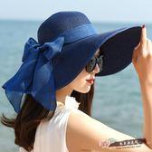 帽子女潮百搭海邊防曬防紫外線大檐太陽沙灘帽遮陽帽出游草帽 『尚美潮流閣』