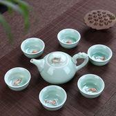 陶瓷整套組功夫茶具6人冰裂陶瓷茶壺蓋碗 中秋節禮物