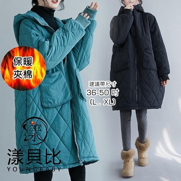 【YOUNGBABY中大碼】大方型口袋菱格夾棉連帽長版厚外套.共2色