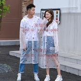 男女款時尚全身衣服 長款可愛透明雨衣 式 成人防暴雨外套【聚寶屋】