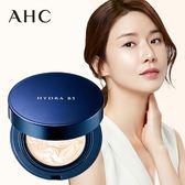 韓國 AHC B5玻尿酸保濕粉底霜1+1(補充蕊)組合 12g+12g 粉凝霜 粉底霜 粉餅 底妝 拉花粉底
