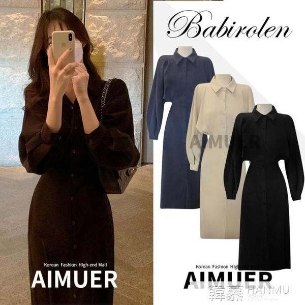 2021春季新款法式復古洋裝氣質小黑裙赫本風長裙收腰顯瘦襯衫裙 夏季新品