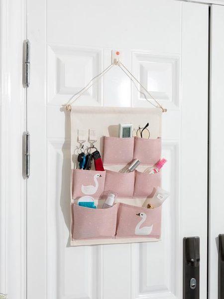 掛袋 布藝收納袋掛袋墻掛式宿舍雜物儲物袋墻上門後掛兜壁掛袋收納神器 曼慕衣櫃
