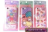 日本正版 Sanrio三麗鷗人物系列 小雙星 iPhone 5C 手機殼-6430057