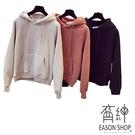 EASON SHOP(GW3180)韓版簡約百搭純色大口袋刷毛加厚短版圓領長袖連帽T恤女上衣服落肩寬鬆內搭衫棉T