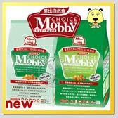 【培菓平價寵物網】莫比》自然食 雞+米小型成犬│幼犬飼料3kg