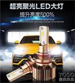汽車LED燈 汽車led大燈燈泡強光h7改裝h4遠近光一體超亮聚光9005led汽車大燈 快速出貨