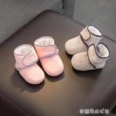 0-1歲嬰兒冬季棉鞋加厚保暖秋冬女寶寶步前鞋防滑幼兒高筒學步男 夢露