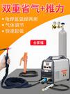 電焊機WS-200A250A逆變不銹鋼焊...