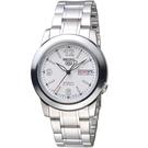 SEIKO精工5號21石盾牌機械腕錶 7S26-02W0W SNKE57J1