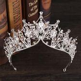 皇冠 奢華大氣新娘結婚頭飾生日王冠婚紗禮服配飾品韓式仙【全館免運】
