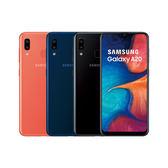 三星 A20 / Samsung A20 A205 3G/32G 6.4吋 / 贈玻貼 / 6期零利率