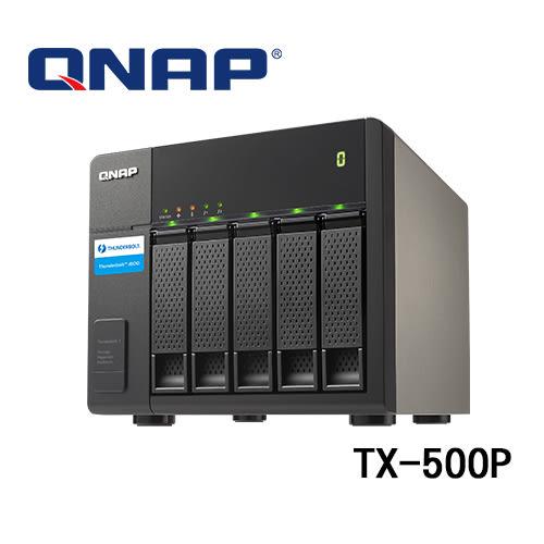 (訂貨要3-5工作天) QNAP 威聯通 TX-500P 5Bay 儲存擴充設備