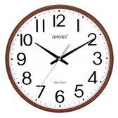 尾牙年貨 鐘表掛鐘客廳現代簡約大氣家用石英鐘