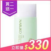 【買2送1】NARUKO 茶樹抗痘冰肌防曬乳(SPF50)50ml【小三美日】