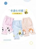 寶寶七分褲夏季小孩哈倫褲兒童短褲男女小童長褲子嬰兒休閒褲薄款