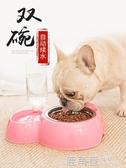 寵物碗 狗盆狗碗雙碗自動飲水狗食盆貓咪寵物貓盆貓碗狗飯盆泰迪狗狗用品『鹿角巷』