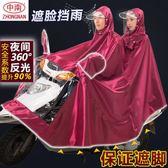 頭盔雙帽檐摩托車單人雙人雨衣加厚反光雨披【潮男街】